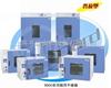 DHG-9625A电热鼓风干燥箱/DHG-9625A一恒烘箱(液晶屏显示,不锈钢内胆)