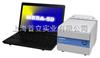 MESA-50X射线荧光分析仪