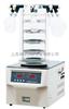 FD-1C-50冷冻干燥机/FD-1C-50博医康冷冻干燥机(挂瓶普通型)