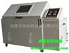 YWX-750盐雾试验箱|试验箱专业生产厂家