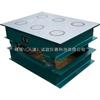 QGY-2砌墙砖磁力振动台