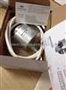 专业供应RI80-E亨士乐编码器