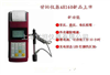 便携式硬度计_上海便式硬度机,ah160硬度计厂家
