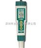 防水ORP计,防水ORP笔,防水ORP测试笔计