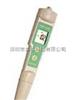 氧化反应电位ORP笔,正负电位笔,正负电位测试笔