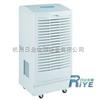 杭州日业电器设备有限公司