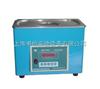 SB-100D超声波清洗器/宁波新芝 SB-100D 超声波清洗器