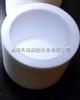 50ml聚四氟乙烯球磨罐/PTFE球磨罐/四氟球磨罐/特氟龙球磨罐