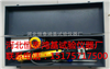 ML-100B型<br>数显螺栓拉拔仪(钢筋、锚杆拉拔仪)