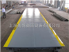SCS120吨电子汽车衡