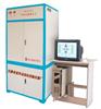 供应导热系数测定仪 型号DRCD-3030B导热系数测定仪
