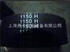 进口1325H同步带梯形同步带单面齿同步带1325H