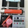 直流高壓發生器HYZGF80KV/2mA