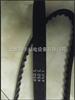 入口980XH齿形同步带橡胶梯形同步带入口T型齿产业同步带