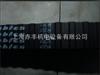 入口1120XH齿形同步带橡胶梯形同步带1260XH入口T型齿产业同步带
