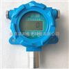 NG300D-H2S硫化氢检测仪