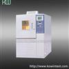 电池高低温试验箱电池高低温试验箱