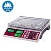 ACS-3-ZE14香山计重计数电子桌秤ACS-3-ZE14