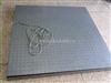 3吨双层电子地磅,*3吨高精度电子秤
