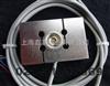 S40A/1tS40A/1t 称重传感器