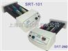 SRT-101/SRT-202滚轴混合器SRT Roller Mixer