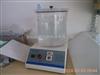 MFY-01吉林省长春地区药物铝塑袋密封性测试仪