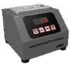 CVH便携式水中油分析仪