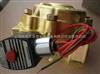 ASCO电磁阀 霉国生产