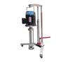 FLUKO弗鲁克FA90高剪切分散乳化机(手动升降)、 均质机、 匀浆机、 分散机