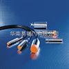 IFM传感器低价出售-保证原装正品