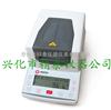 JT-K6土豆粉水分测定仪 土豆粉水分测试仪