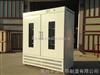 SPX-1000大型智能生化培養箱