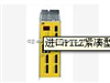 PSS 3047-3 300100皮尔兹PILZ紧凑型可编程控制器