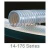 Nalgene 65編織式白金硅膠膠管 可高溫高壓滅菌/USP VI