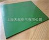 耐油耐酸碱绝缘胶板 配电室3mm绝缘胶板供应