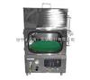 DIK-7322DIK-7322 農藥噴灑器