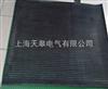 5mm条纹绝缘橡胶垫 电厂黑色绝缘橡胶板价格