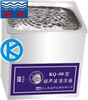 超声波清洗器KQ50,昆山舒美牌,台式超声波清洗器