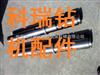 KQG150钻机配件宣化厂家