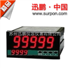 SPA-96BDE专供SPA直流电能表平衡阳