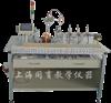 JDSY-GJD-01JDSY-GJD-01柔性生産機電一體化綜合實訓鑒定裝置