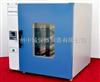 9101-2A 電熱恒溫鼓風干燥箱