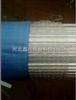 河南安阳8A中空铝隔条价格,8A中空铝隔条厂家