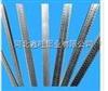 合肥6A-12A中空玻璃铝条Z新价格