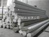 西安6A中空玻璃铝条西安质量好的6A中空玻璃铝条生产厂家