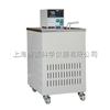 DCDC系列低温循环槽