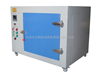 GWH-503 500度高温烘烤箱