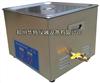 KQ系列数码型超声波清洗器