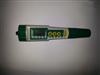 YL5601C现货供应便携式余氯分析仪YL5601C