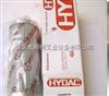德国HYDAC贺德克滤芯过滤器热卖